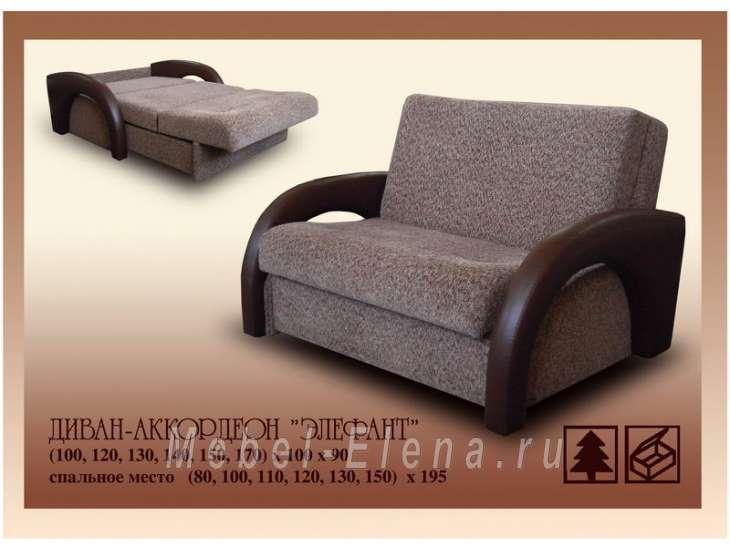 купить мягкую мебель в интернет магазине москвы купить диван